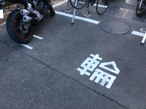 f:id:kokubu_ou:20180116173111j:plain