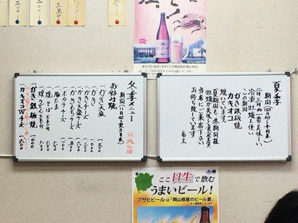 f:id:kokubu_ou:20180306222111j:plain