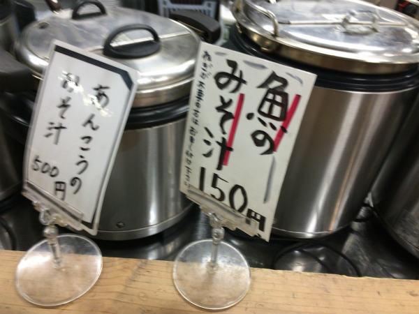 f:id:kokubu_ou:20180312141708j:plain