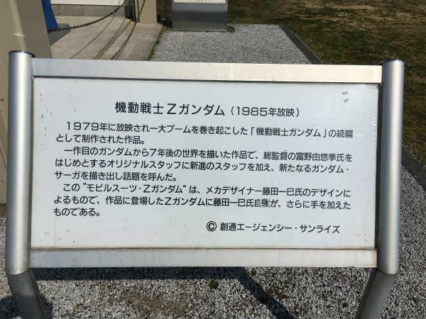 f:id:kokubu_ou:20180320143940j:plain