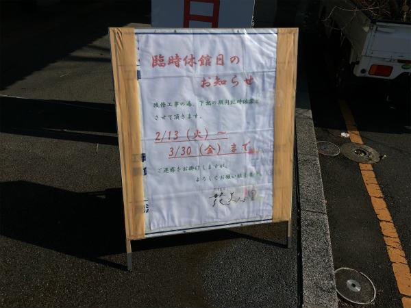 f:id:kokubu_ou:20180320162246j:plain