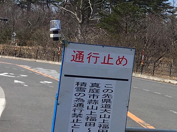 f:id:kokubu_ou:20180320165340j:plain