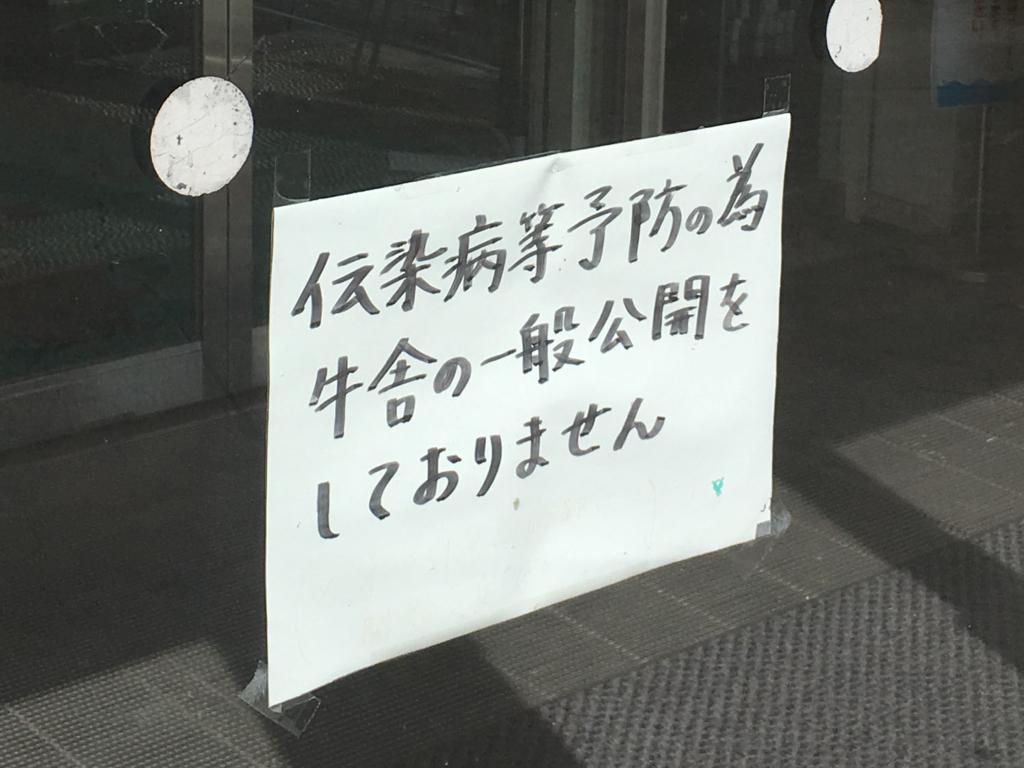 f:id:kokubu_ou:20180320170032j:plain