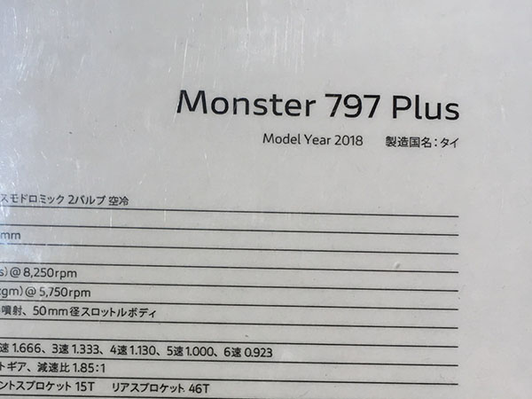 f:id:kokubu_ou:20180322152004j:plain