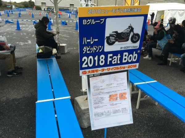 f:id:kokubu_ou:20180322174829j:plain