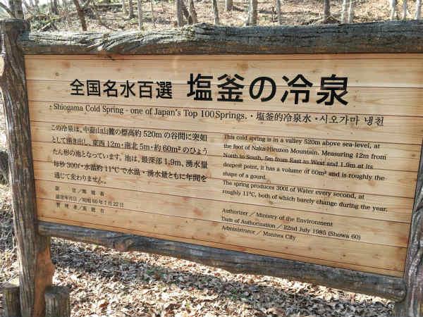 f:id:kokubu_ou:20180412153658j:plain