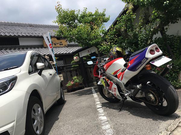 f:id:kokubu_ou:20180613095201j:plain