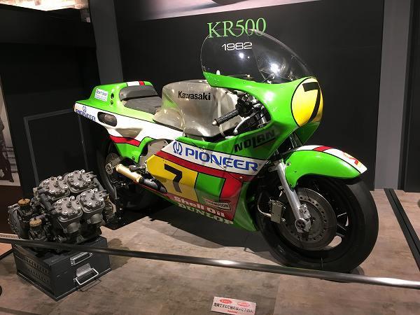 KR500