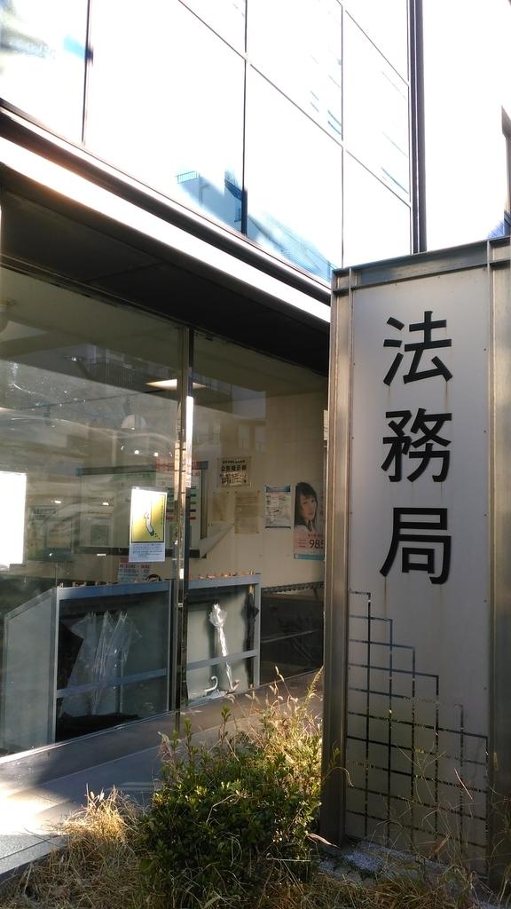 f:id:kokubunzaka:20181214150917j:plain