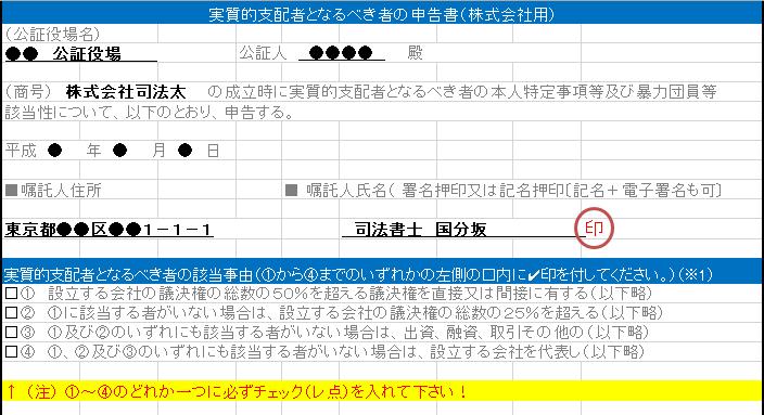 f:id:kokubunzaka:20190111153052p:plain