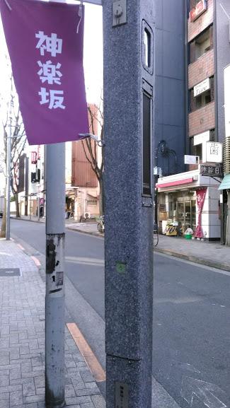 f:id:kokubunzaka:20190111190142j:plain