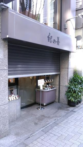 f:id:kokubunzaka:20190111202928j:plain