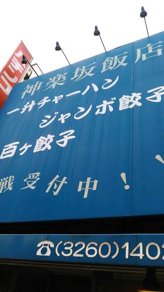 f:id:kokubunzaka:20190115162010j:plain
