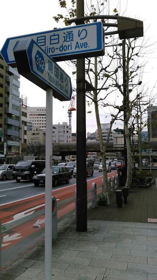f:id:kokubunzaka:20190115165803j:plain