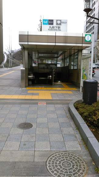 f:id:kokubunzaka:20190115165808j:plain