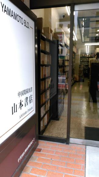 f:id:kokubunzaka:20190115165933j:plain