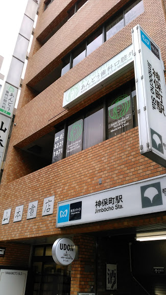 f:id:kokubunzaka:20190115165937j:plain