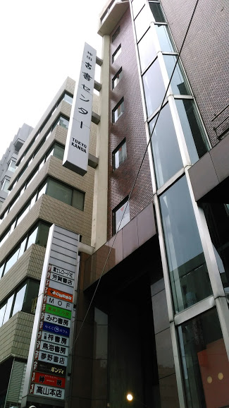 f:id:kokubunzaka:20190115170047j:plain
