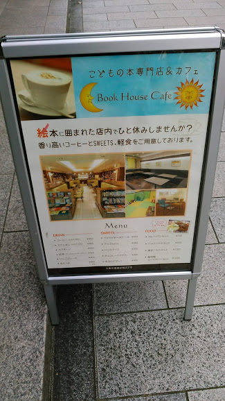 f:id:kokubunzaka:20190115170053j:plain