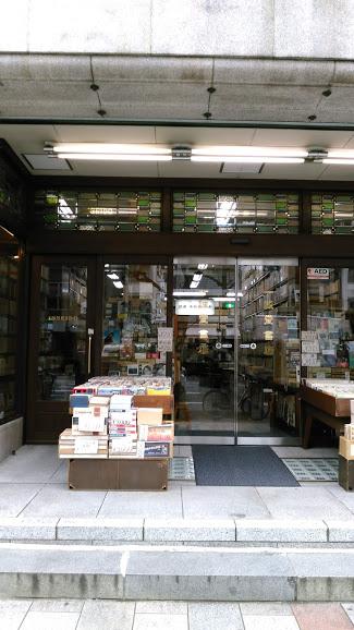 f:id:kokubunzaka:20190115170137j:plain