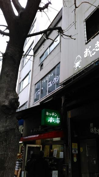 f:id:kokubunzaka:20190115170226j:plain