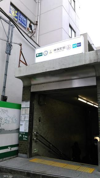f:id:kokubunzaka:20190115170335j:plain
