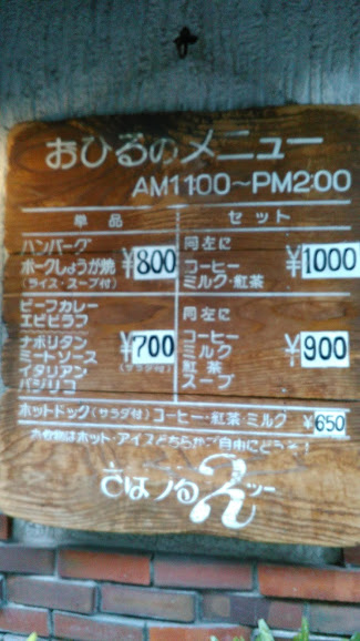 f:id:kokubunzaka:20190115170337j:plain