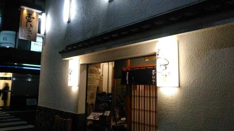 f:id:kokubunzaka:20190118161642j:plain