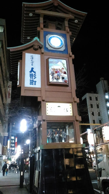 f:id:kokubunzaka:20190118161649j:plain