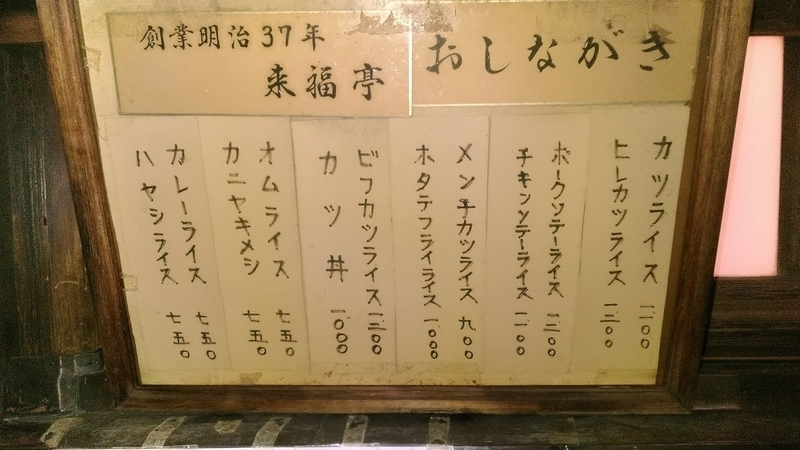 f:id:kokubunzaka:20190118161829j:plain