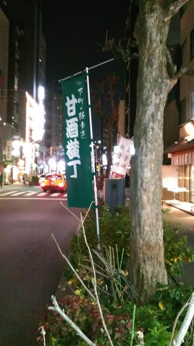 f:id:kokubunzaka:20190118161955j:plain