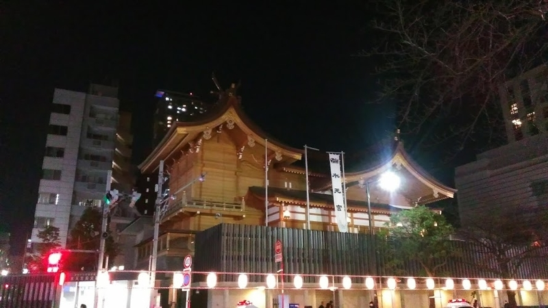 f:id:kokubunzaka:20190118162258j:plain