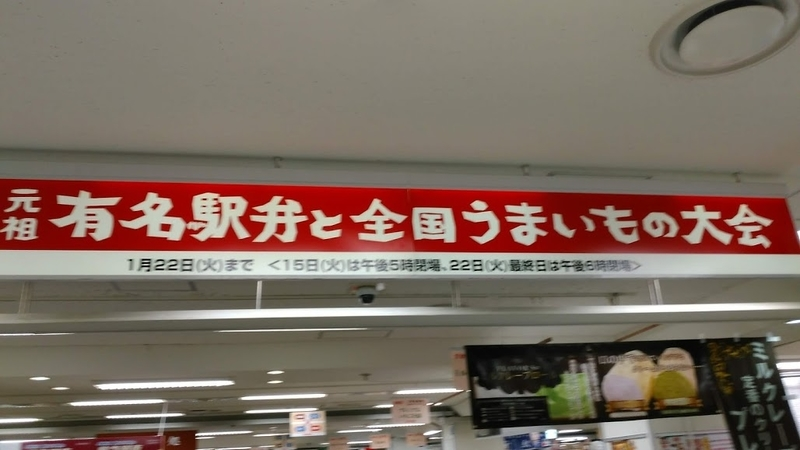 f:id:kokubunzaka:20190121132553j:plain