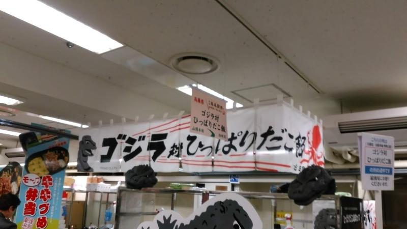 f:id:kokubunzaka:20190121134424j:plain