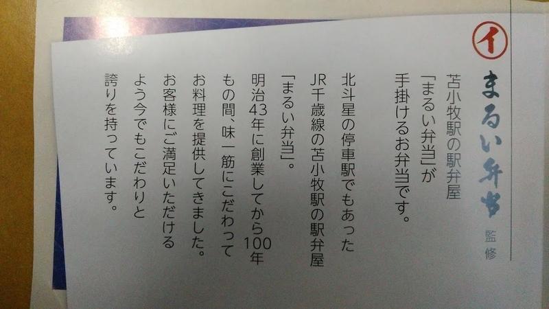 f:id:kokubunzaka:20190121134721j:plain