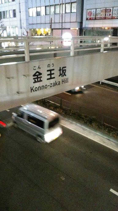 f:id:kokubunzaka:20190123122047j:plain