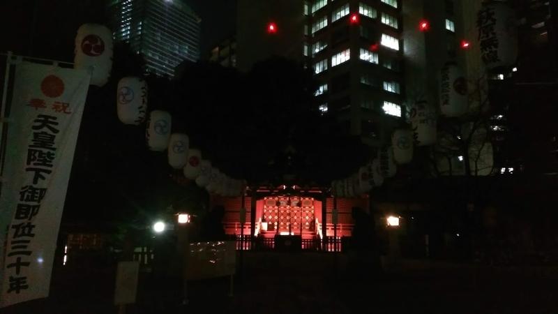 f:id:kokubunzaka:20190123122403j:plain