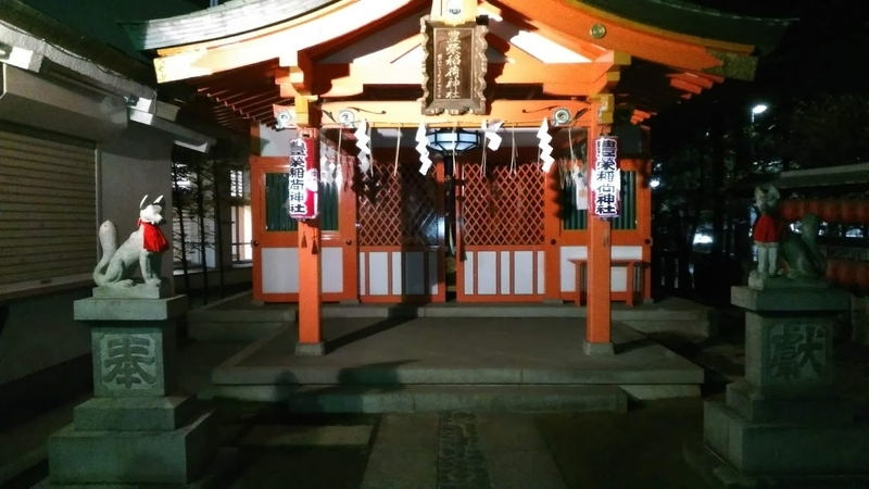 f:id:kokubunzaka:20190123122530j:plain