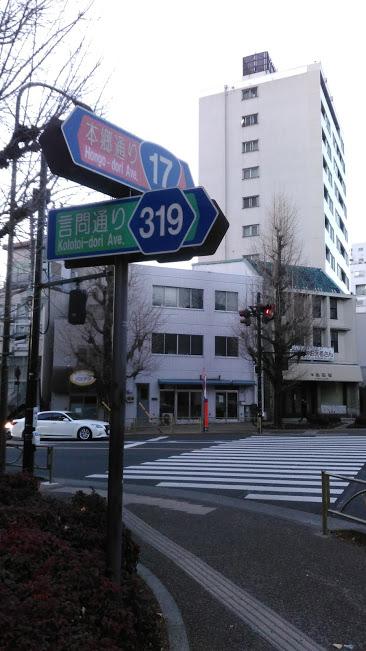 f:id:kokubunzaka:20190125133122j:plain
