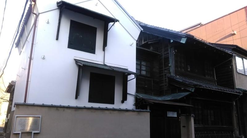 菊坂・伊勢屋質店