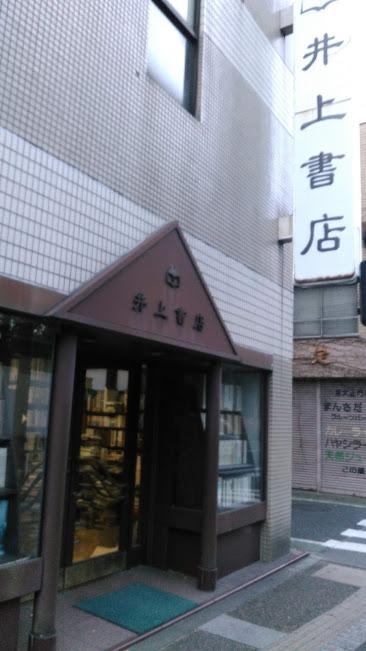f:id:kokubunzaka:20190125133249j:plain