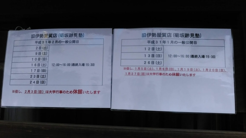 f:id:kokubunzaka:20190125133251j:plain