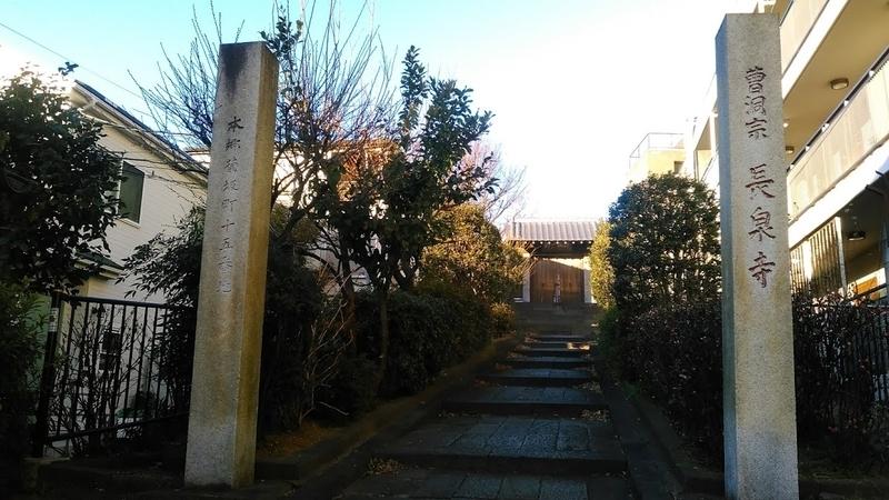 本郷・長泉寺