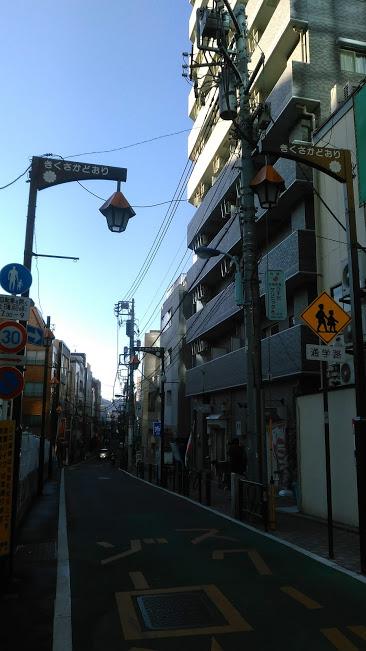 本郷・菊坂通り