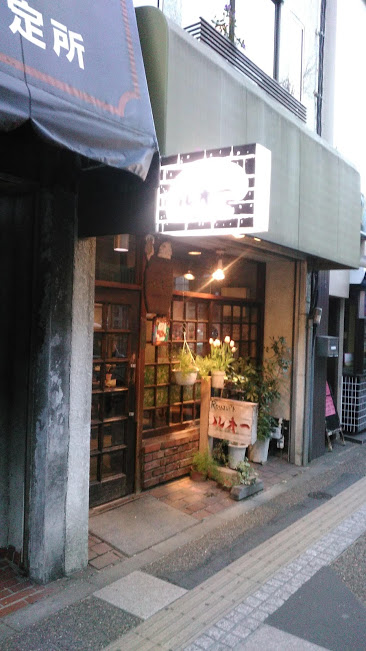 f:id:kokubunzaka:20190125133546j:plain