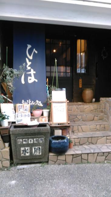 f:id:kokubunzaka:20190125133551j:plain