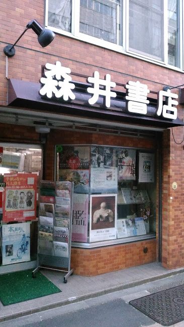 f:id:kokubunzaka:20190125133925j:plain