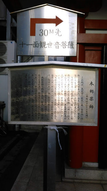 f:id:kokubunzaka:20190125133931j:plain