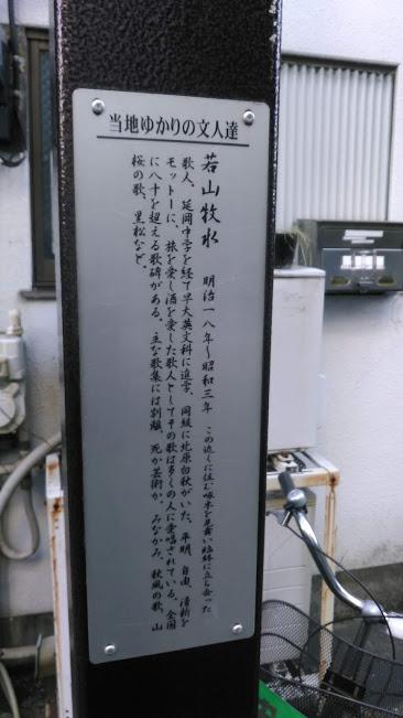 f:id:kokubunzaka:20190125134130j:plain