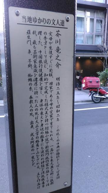 f:id:kokubunzaka:20190125134135j:plain